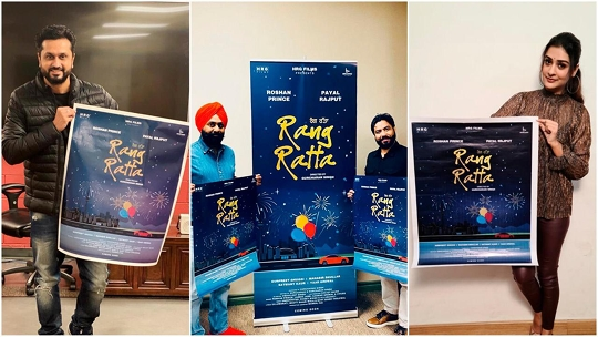 Canadian Production House Brahmo Films To Ring in The New Year With 'Punjabi Bollywood' Magic, Announces Its Film Rang Ratta
