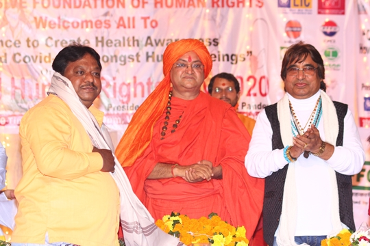 Progressive Foundation Of Human Rights  Conducts Conference to Create Health Awareness How to Avoid Covid-19 Amongst Human Beings On World Human Rights Day – 2020