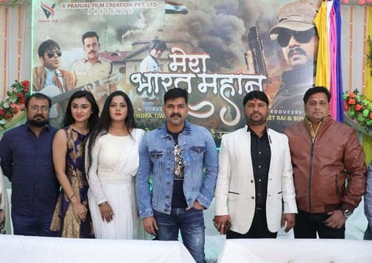 Ravi Kishan And Pawan Singh Are Coming With The Patriotic Film  Mera Bharat Mahan