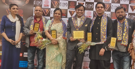 Film Main Mulayam  Wins Everest International Film Festival In Siliguri West Bengal