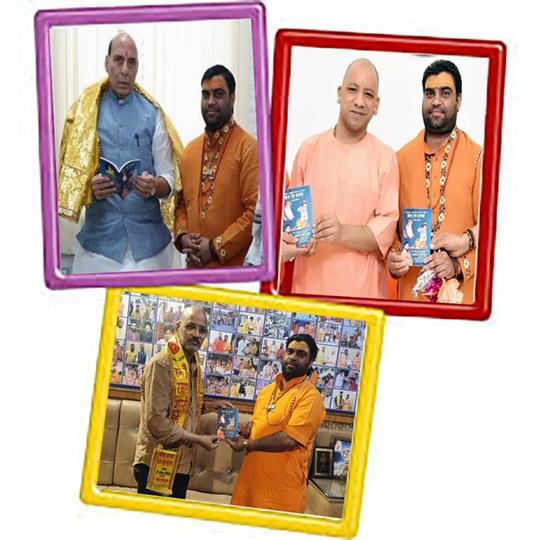 Karshini Nagendra Maharaj Of Mathura  (Vrindavan) Facilitates Producer & director Mr  Alok Shrivastava
