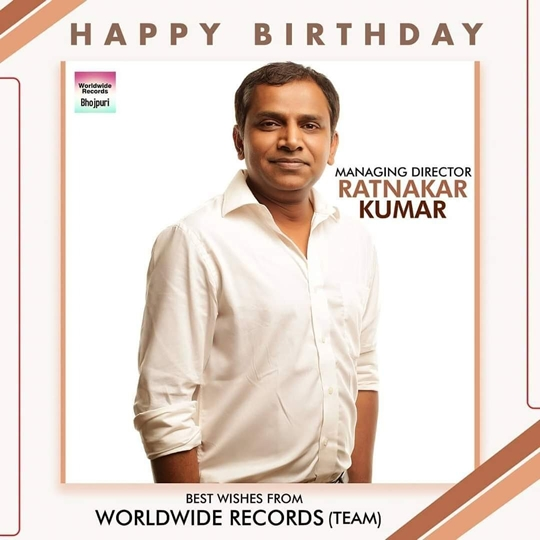 Ratnakar Director of Worldwide Records  Announced To Give A Chance To Talented Artists