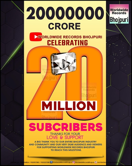 Worldwide Records  – Celebrating  20 Years With 20  Million Subscribers